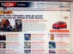 News on-line, Polizia di Stato & Tgcom: conflitto d'interessi?