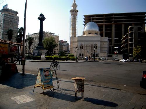 damasco-piazza-Al-Merjeh