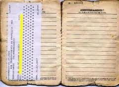libretto postale